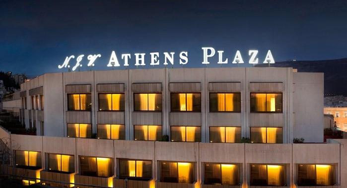 N.J.V. Athens Plaza