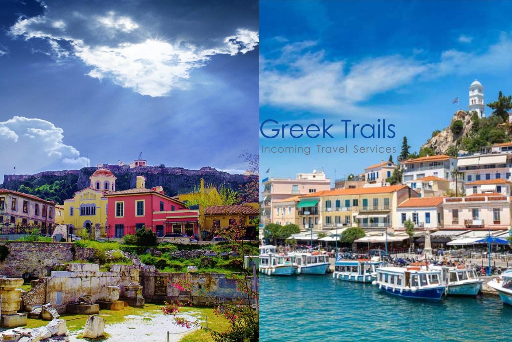 Athens – Poros