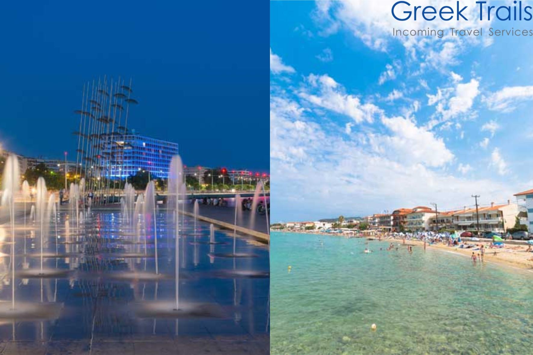 Thessaloniki – Halkidiki (Sithonia)