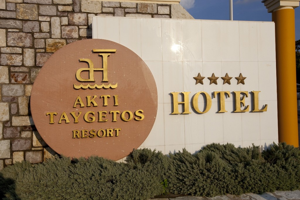 Akti Taygetos Conference - Resort